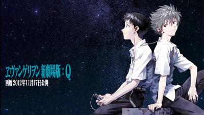 「ヱヴァンゲリヲン新劇場版:Q」(2012,日本)